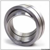 88,9 mm x 139,7 mm x 77,77 mm  NSK 35SF56 plain bearings