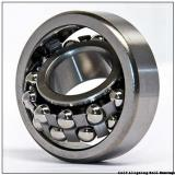 110 mm x 200 mm x 53 mm  FAG 2222-K-M-C3 + H322 self aligning ball bearings